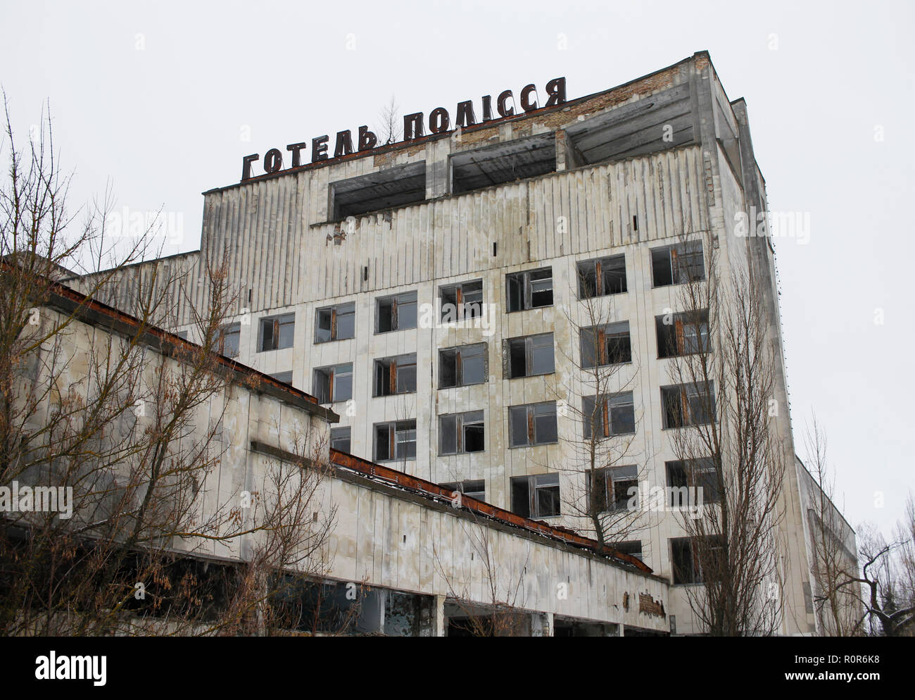 Hotel Polissya in ghost town Pripyat in in Chernobyl Exclusion Zone, Ukraine. - Stock Image