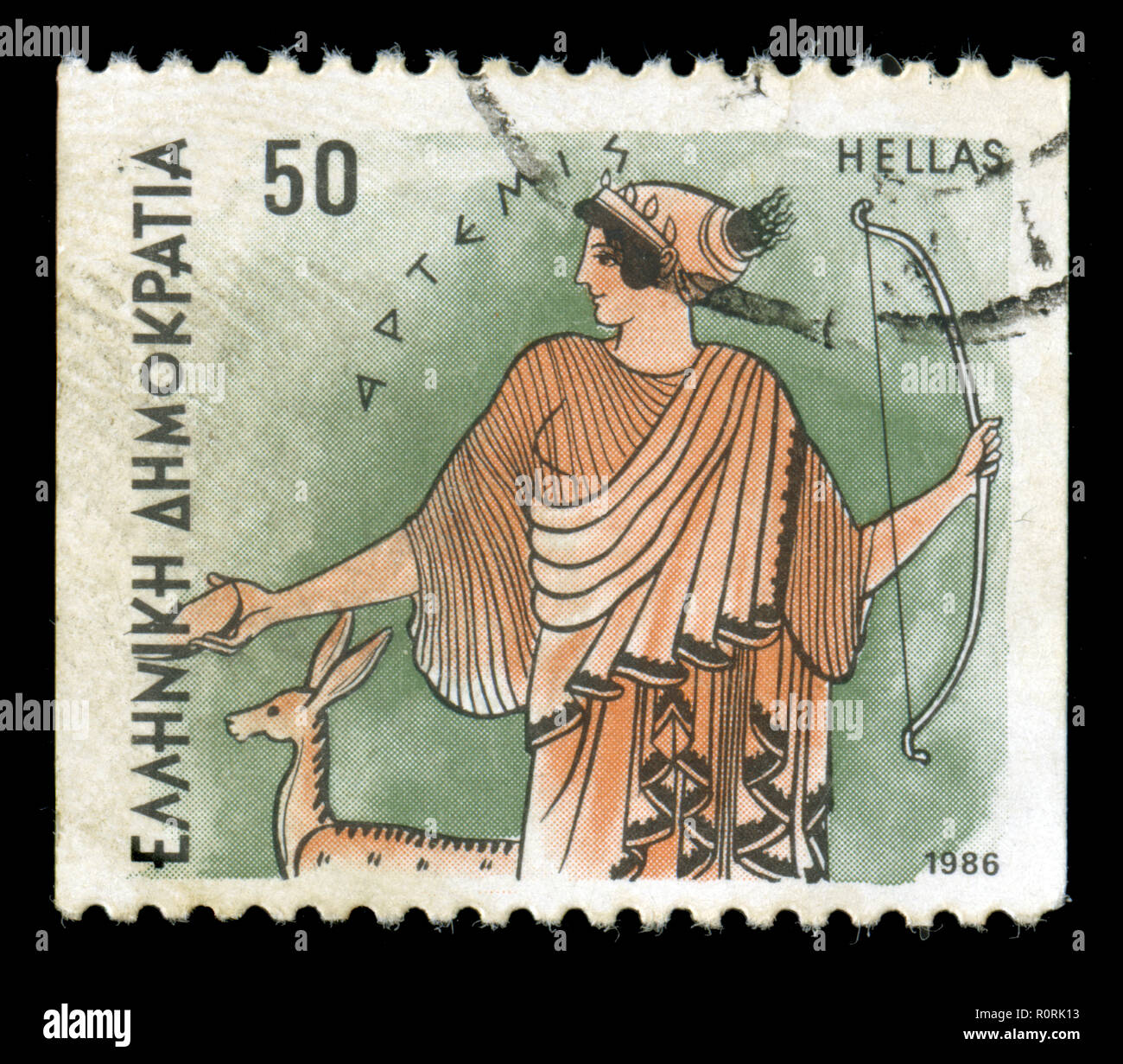 Postage stamp from Greece in the Greek Mythology series issued in 1986 - Stock Image