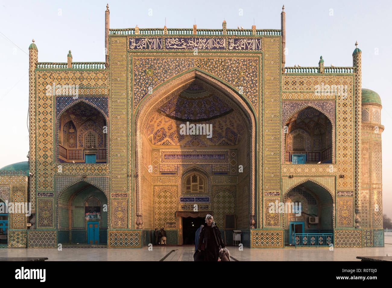 Afghanistan Mazar I Sharif Shrine Hazrat Ali Stock Photos
