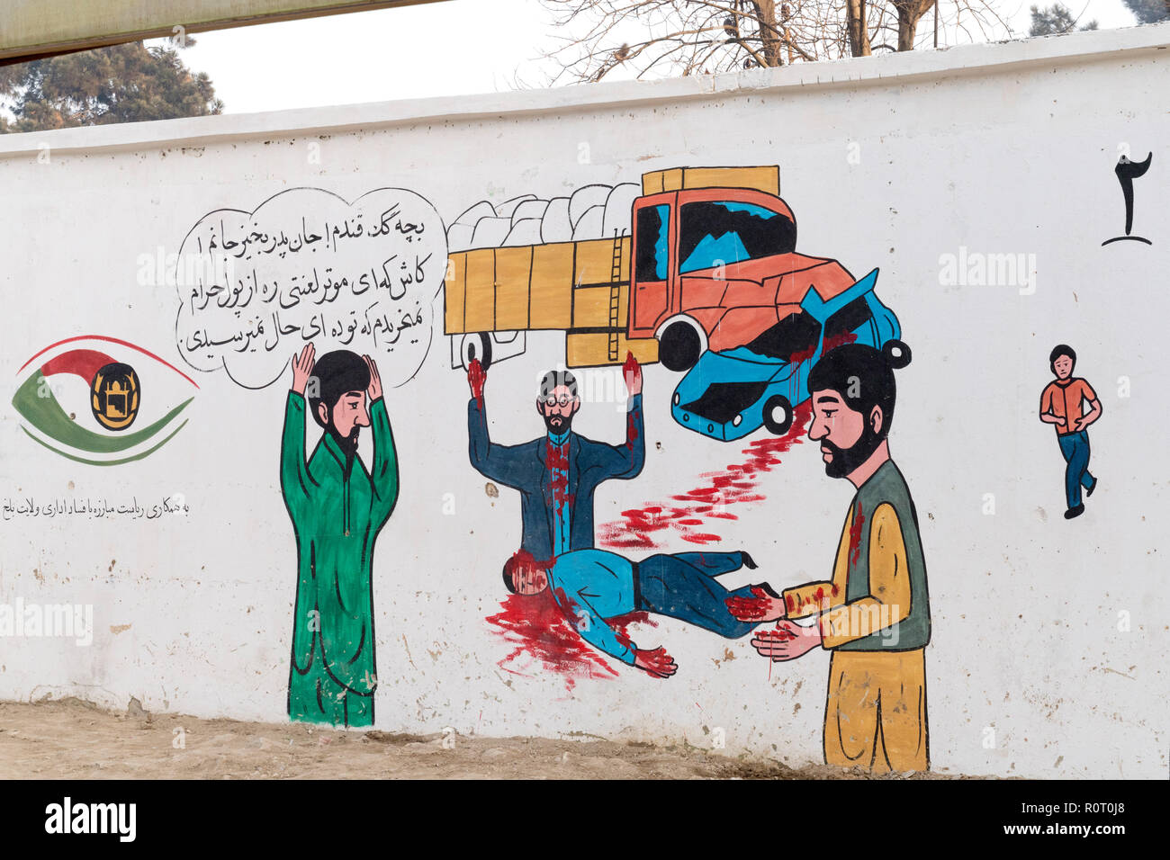 Sponsored Naive Educational Mural About Driving Safely To Avoid Fatal Accidents On The Street Side, Mazar-e Sharif, Afghanistan - Stock Image