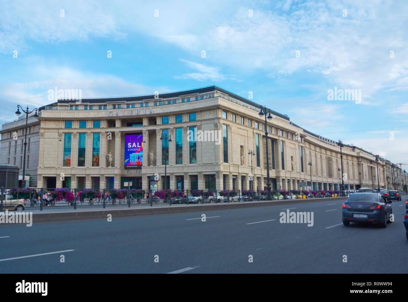 Ligovsky avenue, at pl Vosstaniya, with Galeria shopping mall, Saint Petersburg, Russia - Stock Image