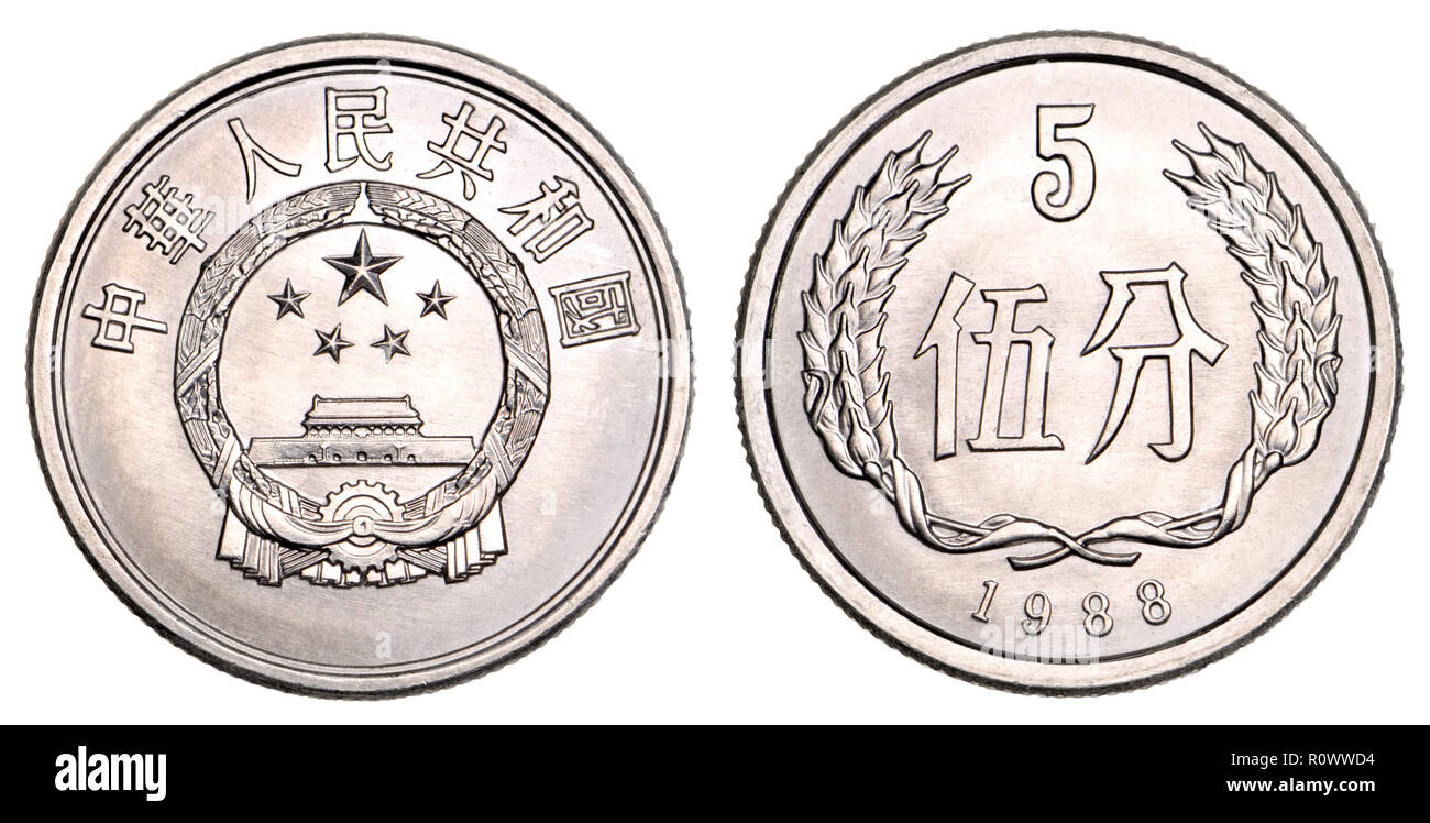 Chinese 5 Yuan coin, 1988 - Stock Image