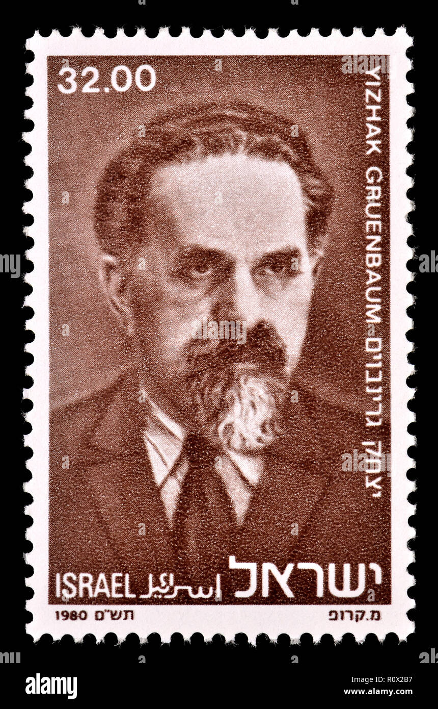 Israeli postage stamp (1980) : Yizhak Gruenbaum (1879-1933) leader of the Zionist movement among Polish Jewry in the interwar period and of the Yishuv - Stock Image