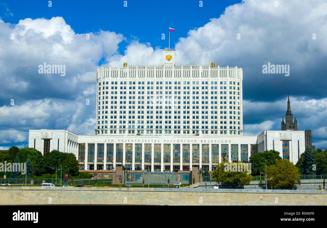 Moscow Russian Moskva city National capital of Russia Government Building of the Russian Federation - Stock Image