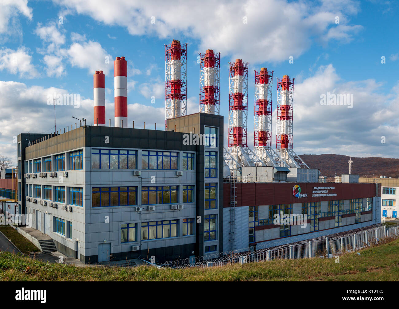 VLADIVOSTOK, RUSSIA - OCTOBER 27, 2018: Building of the Far Eastern Energy Management Company next to FEFU, on Russky Island in Vladivostok - Stock Image