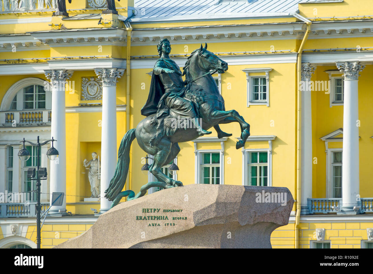 The Bronze Horseman - statue of Peter the Great St Saint Petersburg, Russian Sankt Peterburg, formerly (1914–24) Petrograd and (1924–91) Leningrad, ci - Stock Image