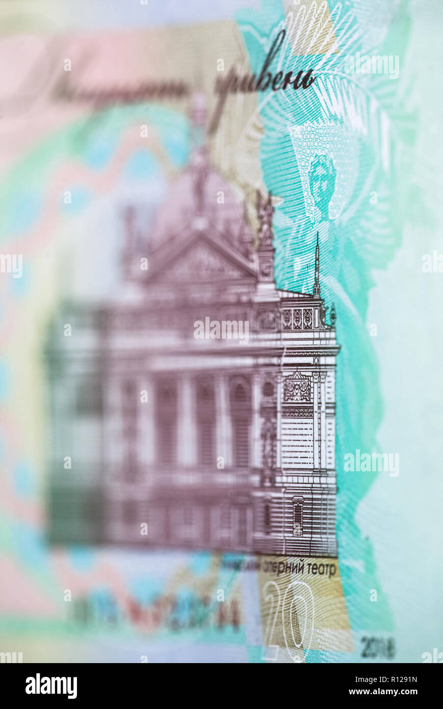 New banknote denomination of 20 UAH. Ukrainian money close up. Fragment of banknotes Stock Photo