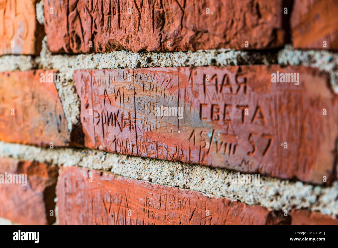 Inscriptions made by Russians in the bricks during the occupation. Castle of Turadia, Turaida Museum Reserve, Sigulda, Latvia, Baltic states, Europe. - Stock Image