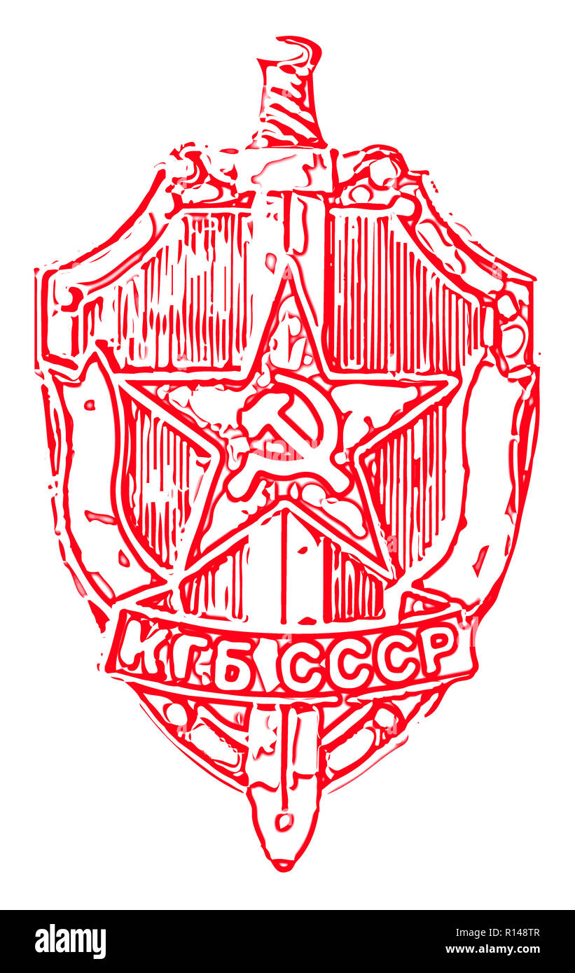 A red line drawing of the KGB badge over a white background - Stock Image