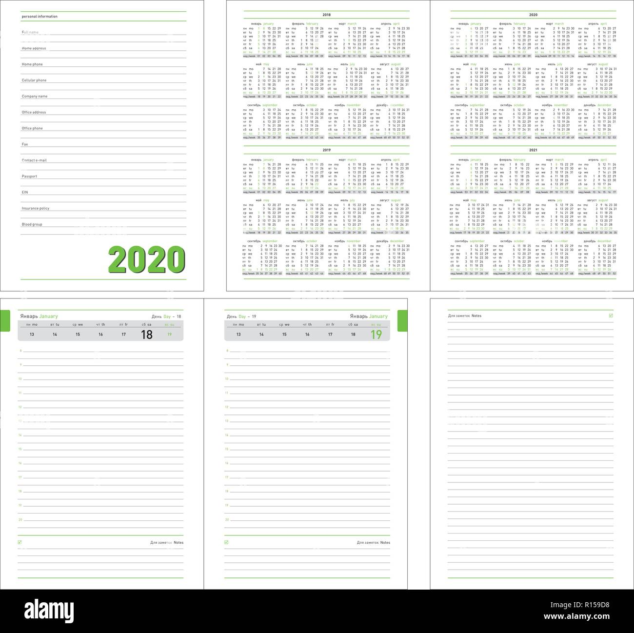 datebook 2020 year diary 2020 daily planner with calendar for 2018