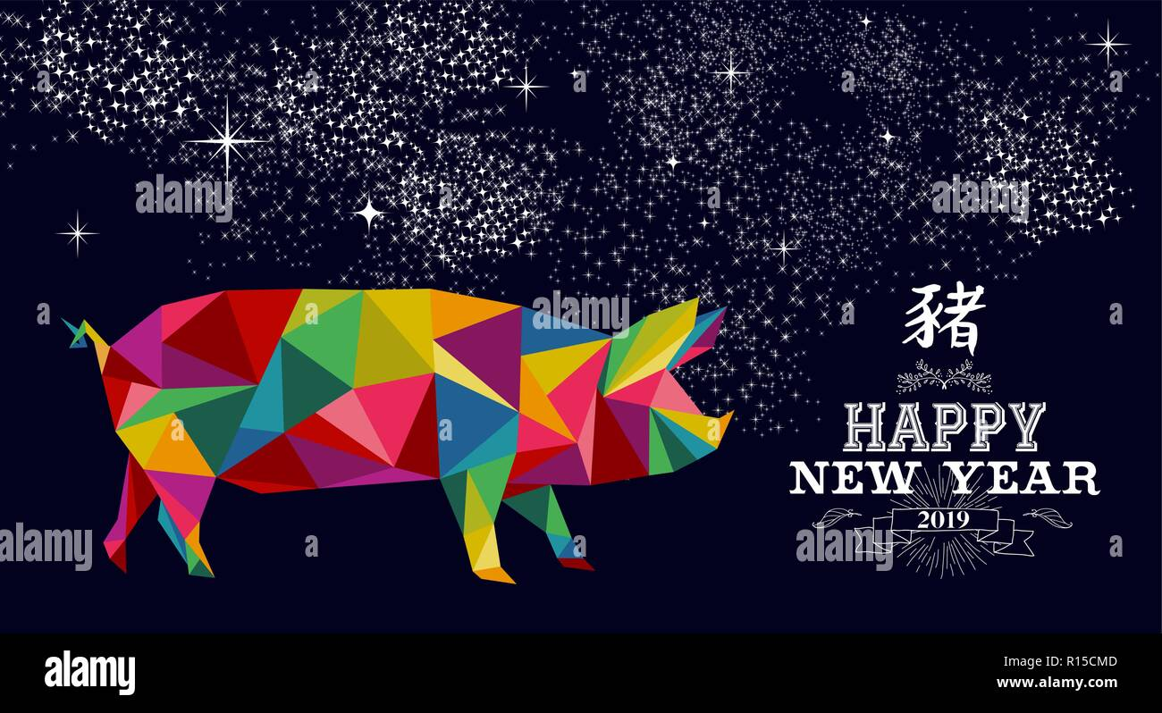 Chinese new year 2019 greeting card with low poly - New year 2019 color ...