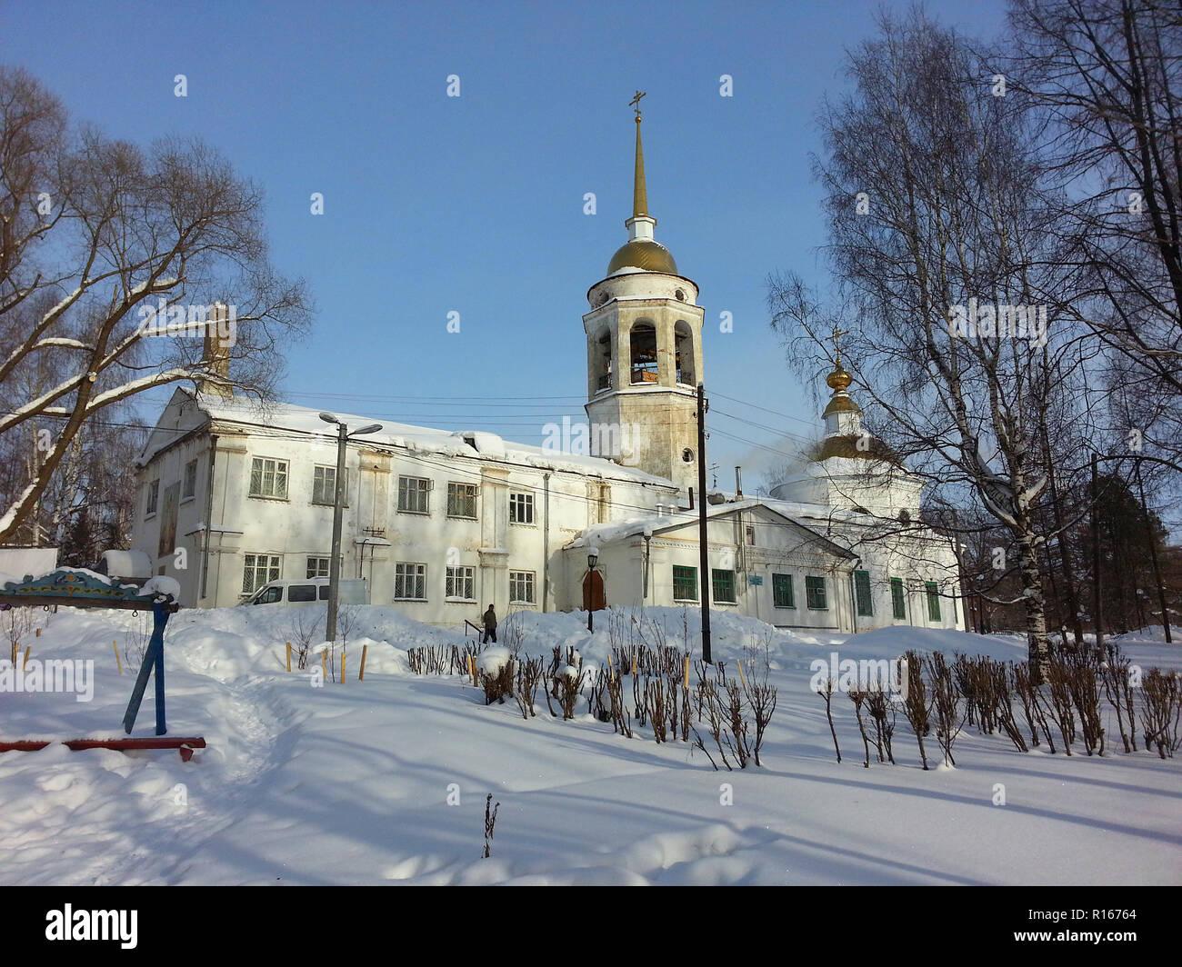 Sightseeings of the village of Khokhlovka (Perm region)