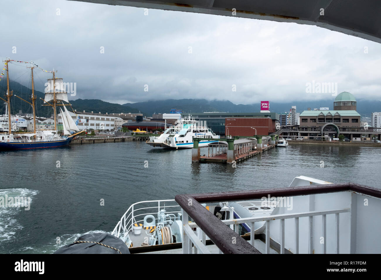 A ferry arriving at the Kure port in Hiroshima Prefecture, Japan Stock Photo
