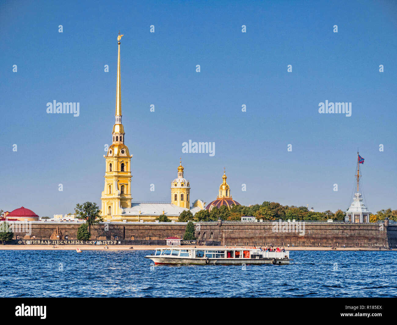 19 September 2018: St Petersburg, Russia - Peter and Paul Fortress, Zayachy Island in the River Neva, from the river. - Stock Image