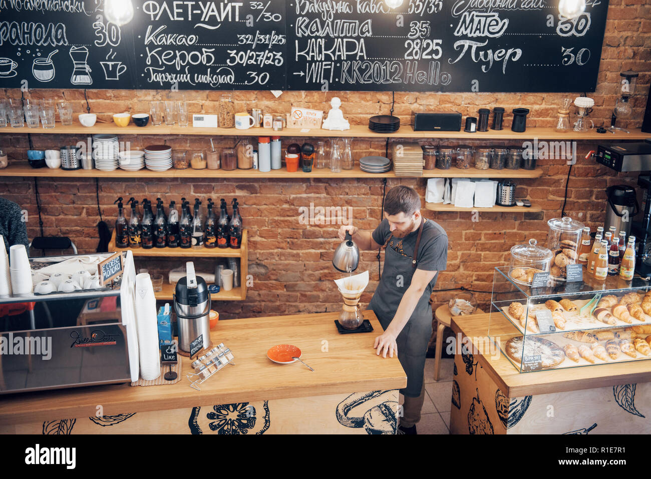 Coffee Shop Bar Counter Cafe Restaurant Relaxation Concept Stock Photo Alamy