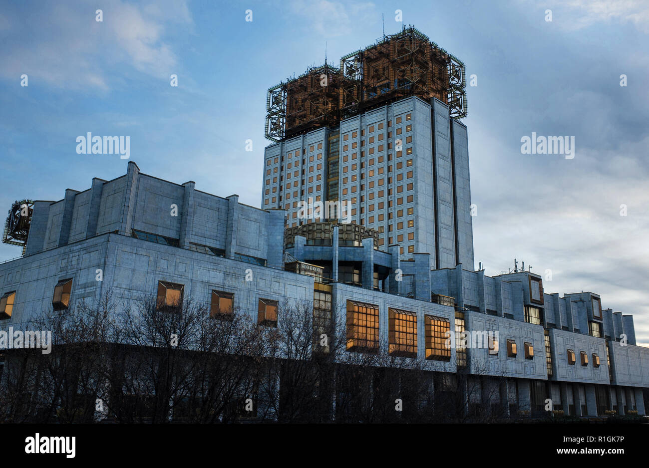 30 October 2018 Moscow, Russia. The Presidium of the Russian Academy of Sciences in Moscow. - Stock Image