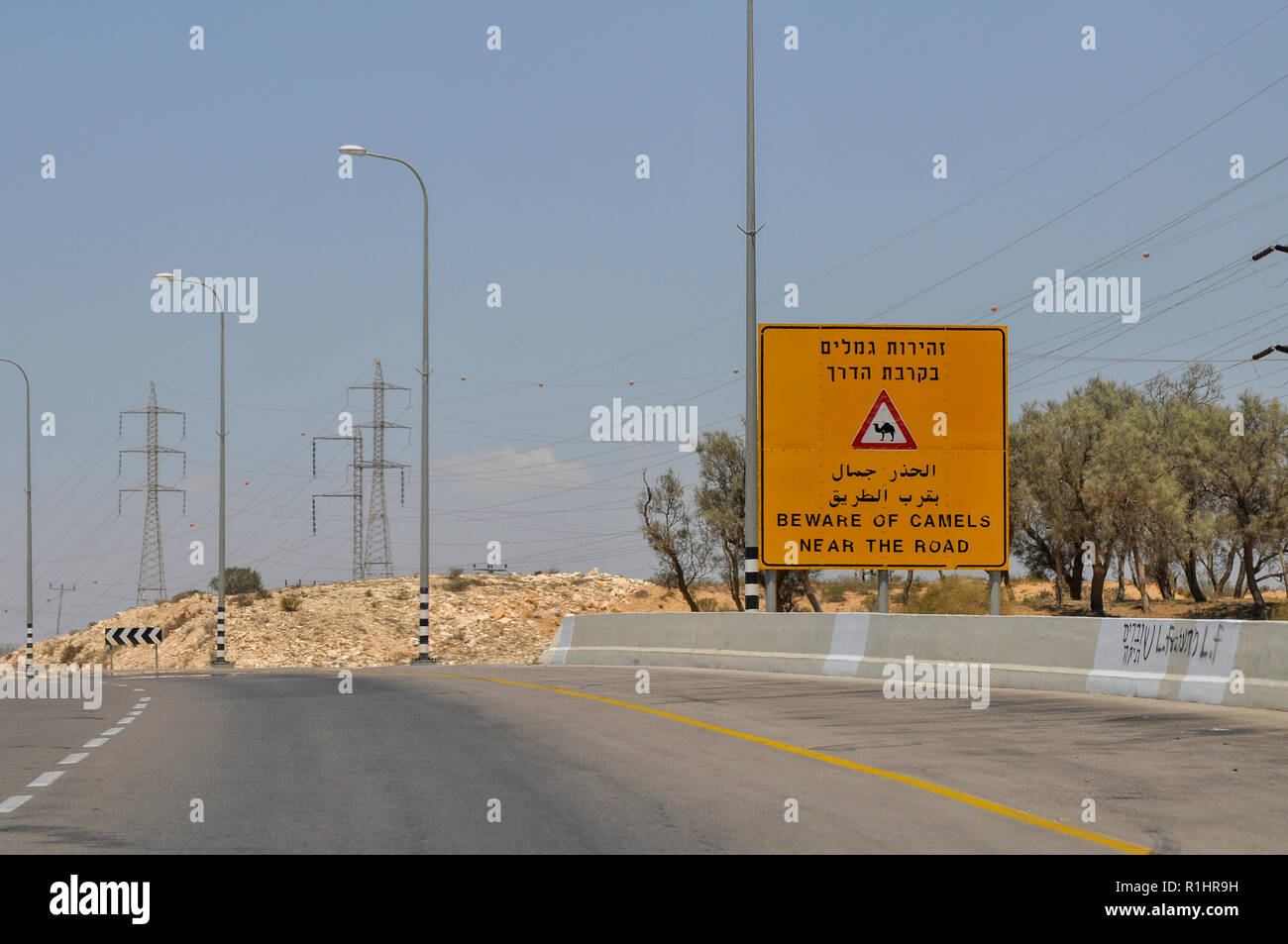 Beware of Camels sign. Photographed in the Negev Desert, Israel Stock Photo