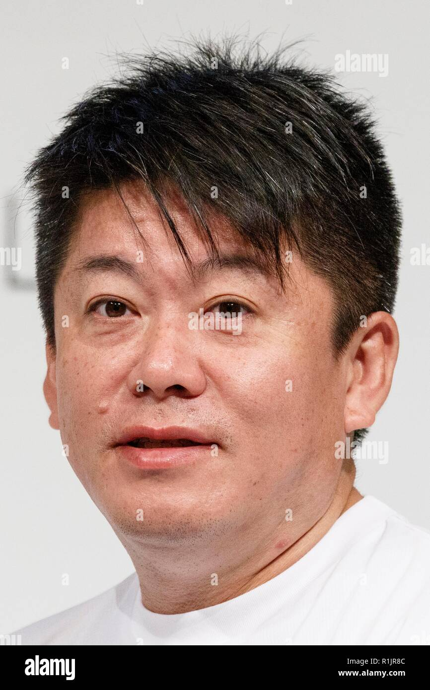 Japanese entrepreneur Takafumi Horie speaks during a news conference to announce a new project ''JAAF RunLink'' by the Japan Association of Athletics Federations on November 13, 2018, Tokyo, Japan. (Photo by Rodrigo Reyes Marin/AFLO) - Stock Image