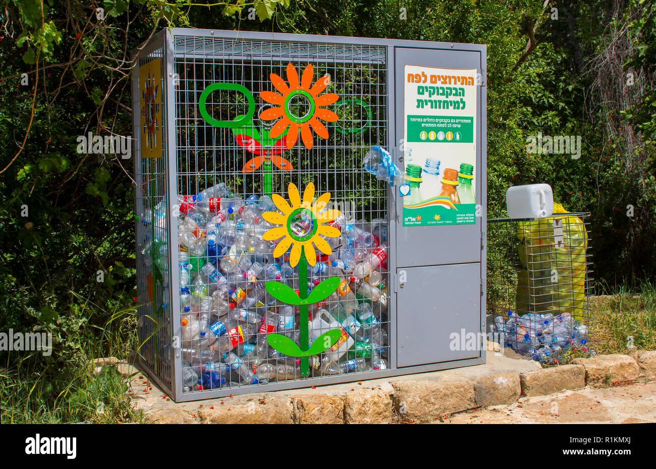 4 May 2018 A plastics only recycling collection point in a car park in Paneus, Caeserea Philippi, Israel - Stock Image