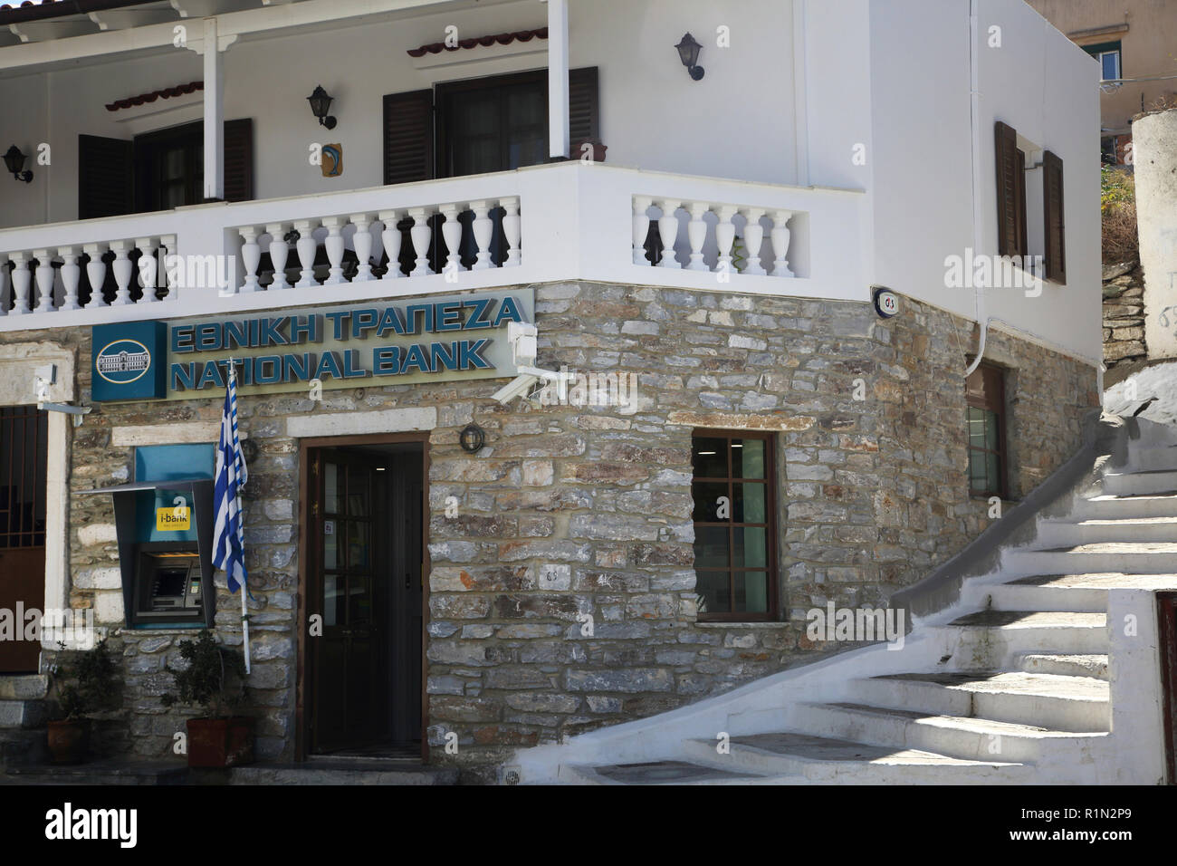 Kea Island Greece Ioulidha National Bank and Cash Machine - Stock Image