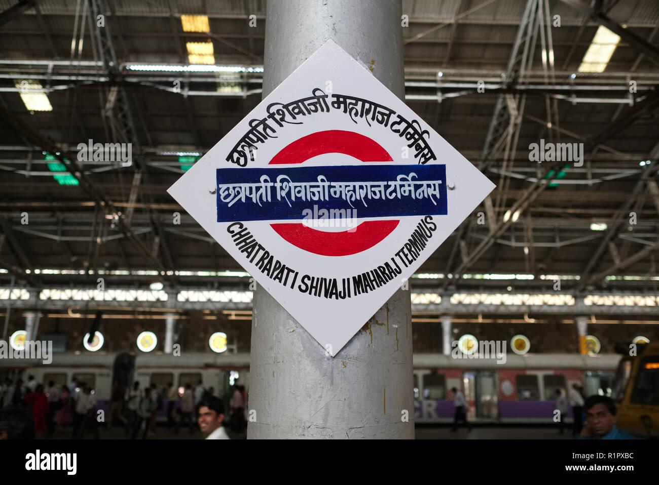 Signboard in Chhatrapati Shivaji Maharaj Terminus (CSMT) in Mumbai, India, formerly Chhatrapati Shivaji Terminus, the city's busiest railway station - Stock Image