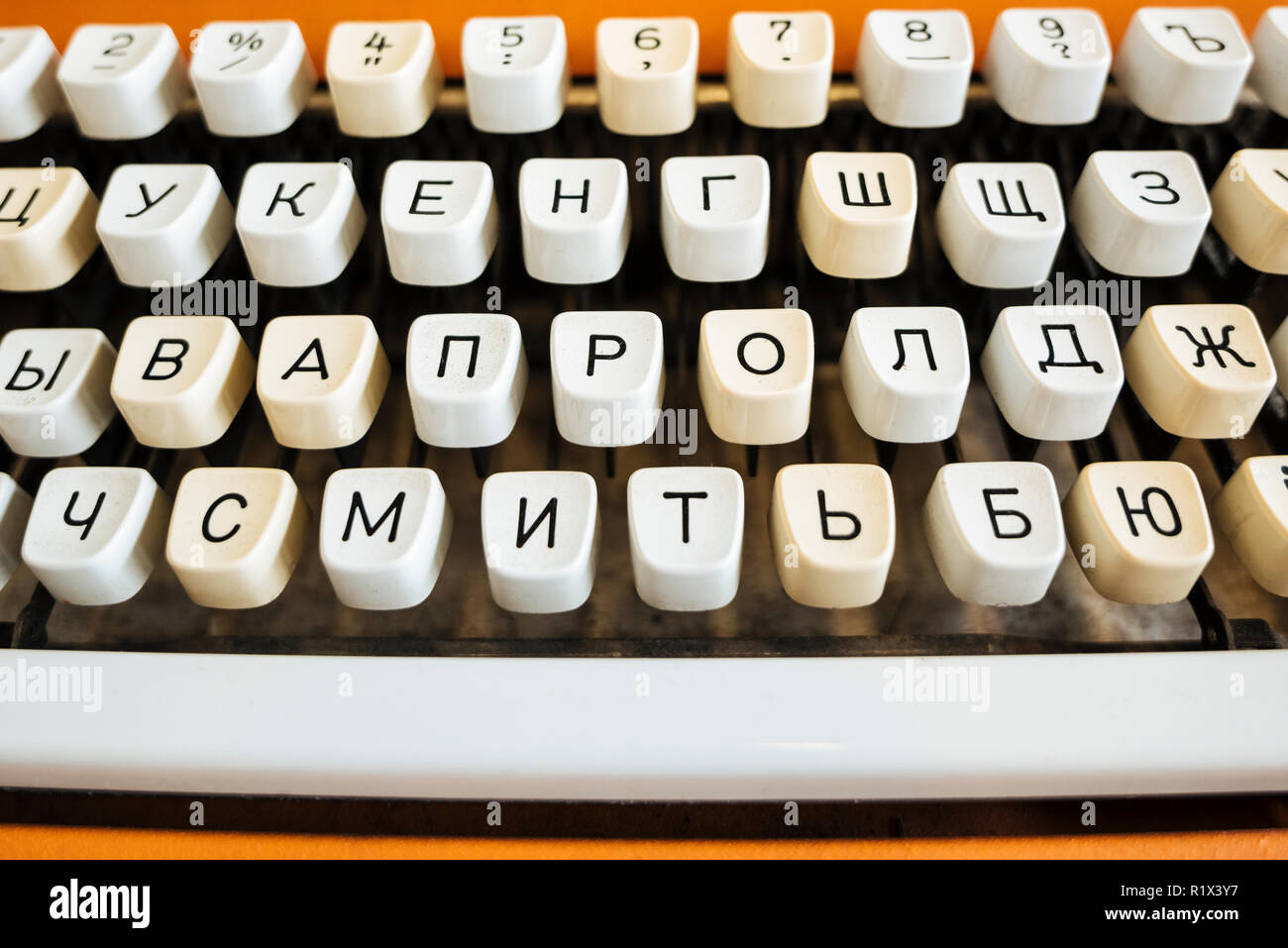 Close up of Russian Typewriter, KGB Museum, Tallinn, Estonia, Europe - Stock Image