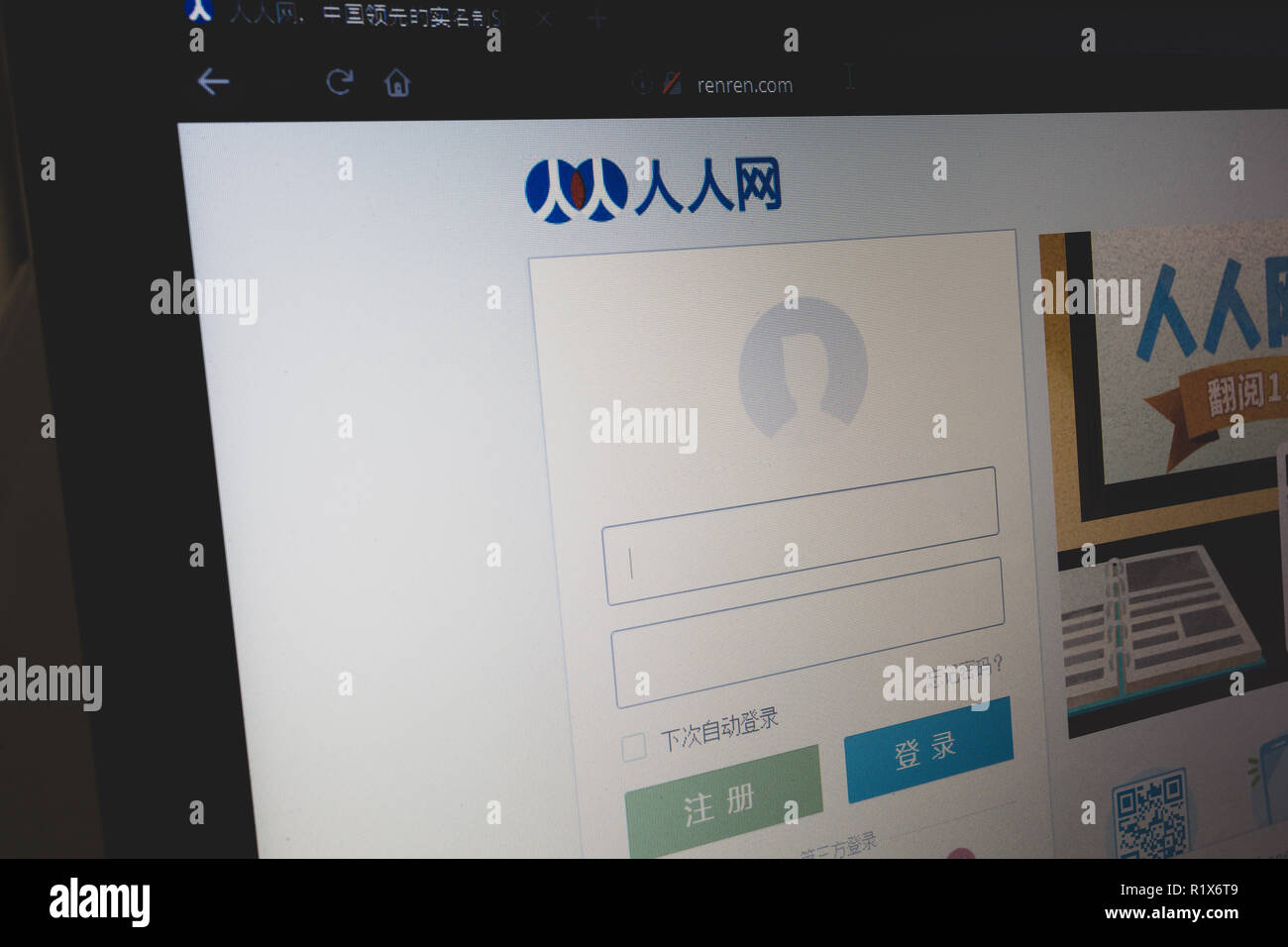 Renren Network, Chinese social networking service logo on its website is shown on a laptop computer screen - Stock Image