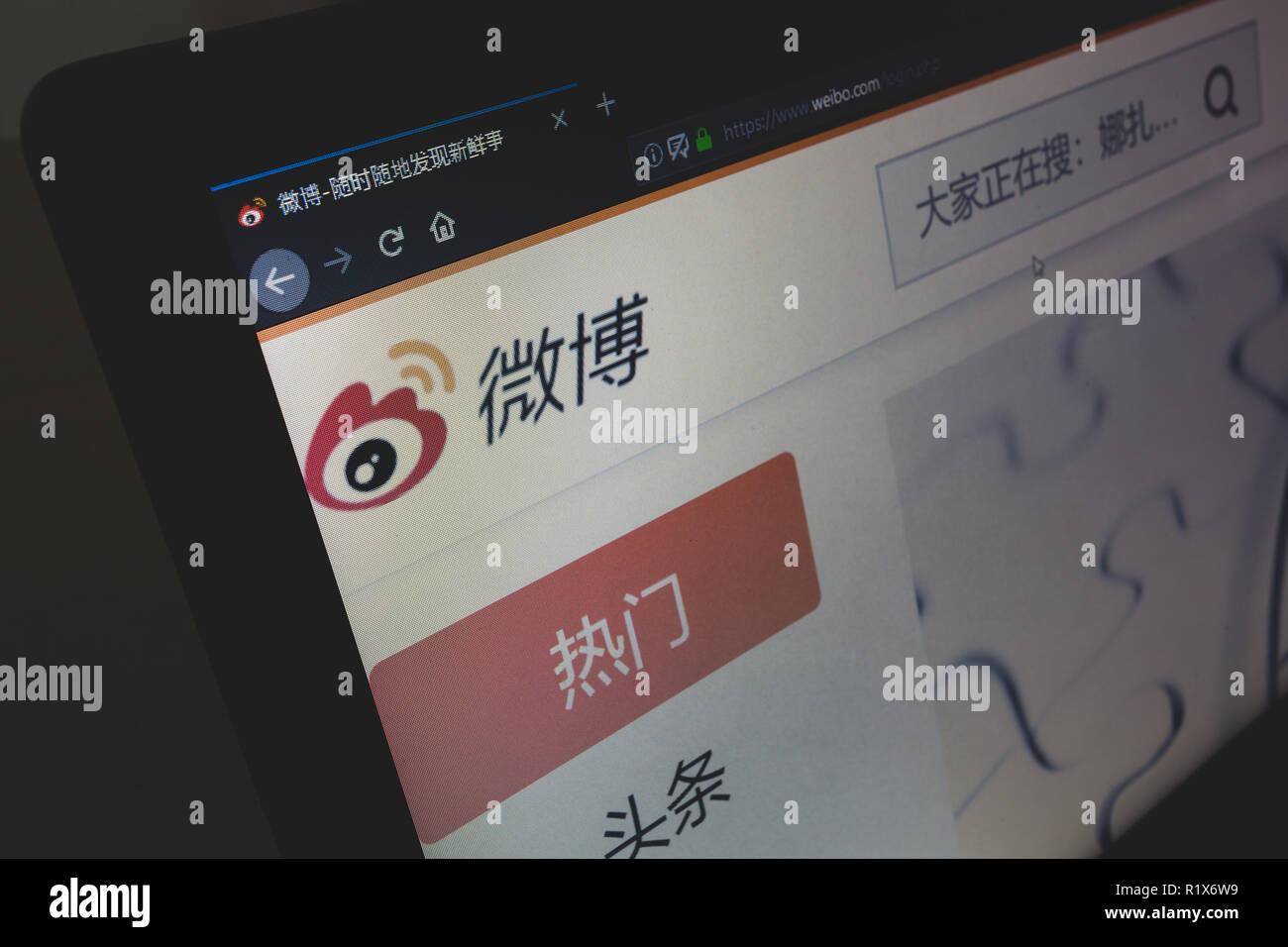 Weibo, Chinese social media platform logo on its website is shown on a laptop computer screen - Stock Image