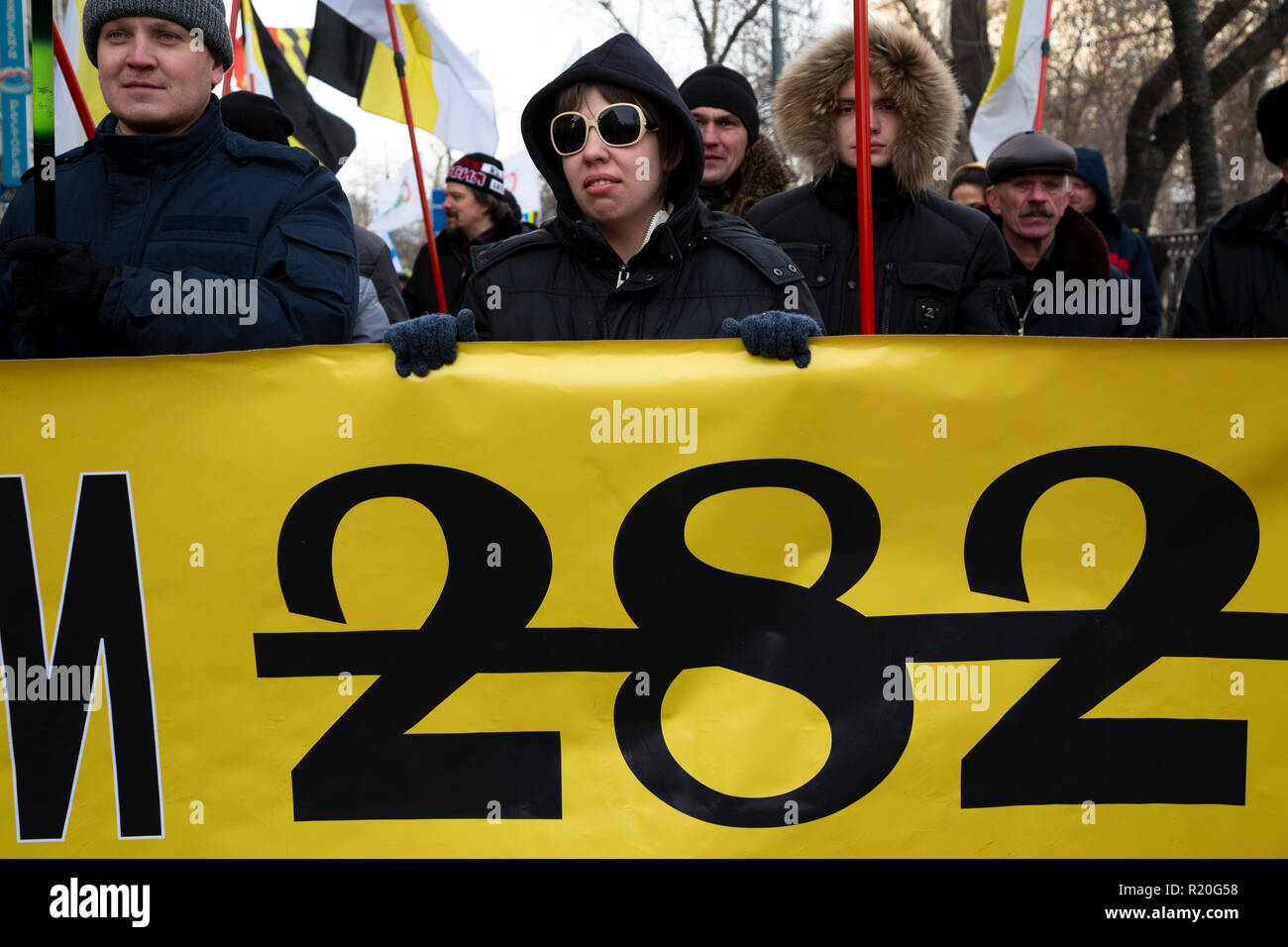 People hold a banner against Article 282 of the Federal Criminal Code of the Russian Federation on the march in defense of political prisoners, Moscow - Stock Image
