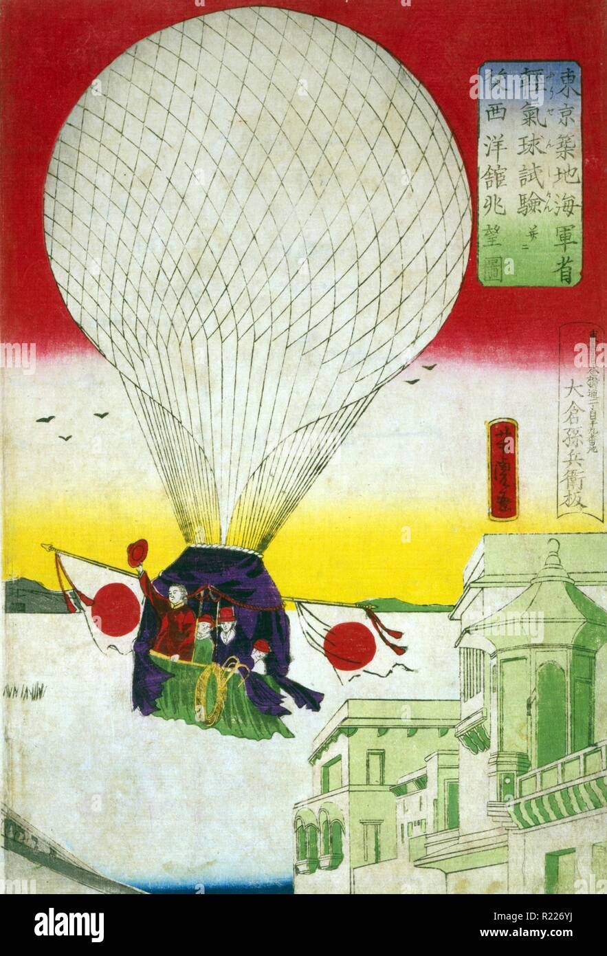 Japanese navy department tests balloons in front of the American Consulate by Yoshitora Utagawa, 1867 - Stock Image