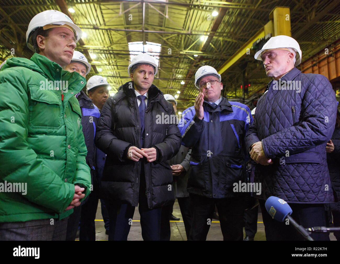 Chelyabinsk, Russia. 16th Nov, 2018. CHELYABINSK, RUSSIA - NOVEMBER 16, 2018: Russia's Minister of Natural Resources and Environment, Dmitry Kobylkin (3rd R), and Chelyabinsk Region Governor Boris Dubrovsky (R) visit Chelyabinsk Coke and Chemical Products Plant (Mechel Coke) owned by Mechel, a major producer of metallurgical coal. Nail Fattakhov/TASS Credit: ITAR-TASS News Agency/Alamy Live News - Stock Image
