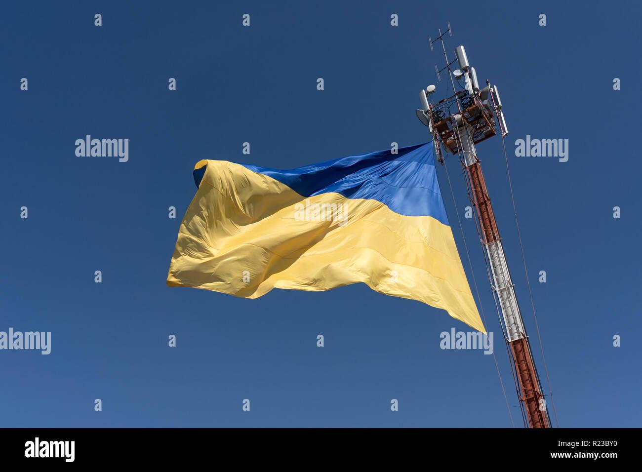 MAYSKE, DNIPROPETROVSK OBLAST / UKRAINE – AUGUST 24, 2018: Open Festival on Ukraine Independence Day 'Vilne Nebo 2018' / 'Free Sky 2018', The big flag - Stock Image