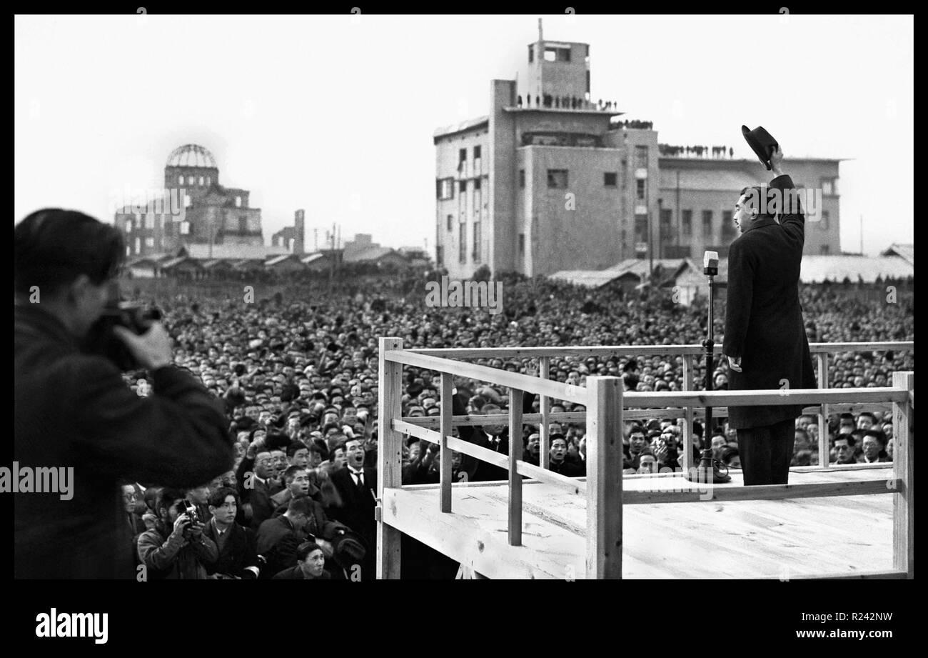 Hiroshima, Japan. Post war visit by the Japanese Emperor Hirohito 1947 - Stock Image