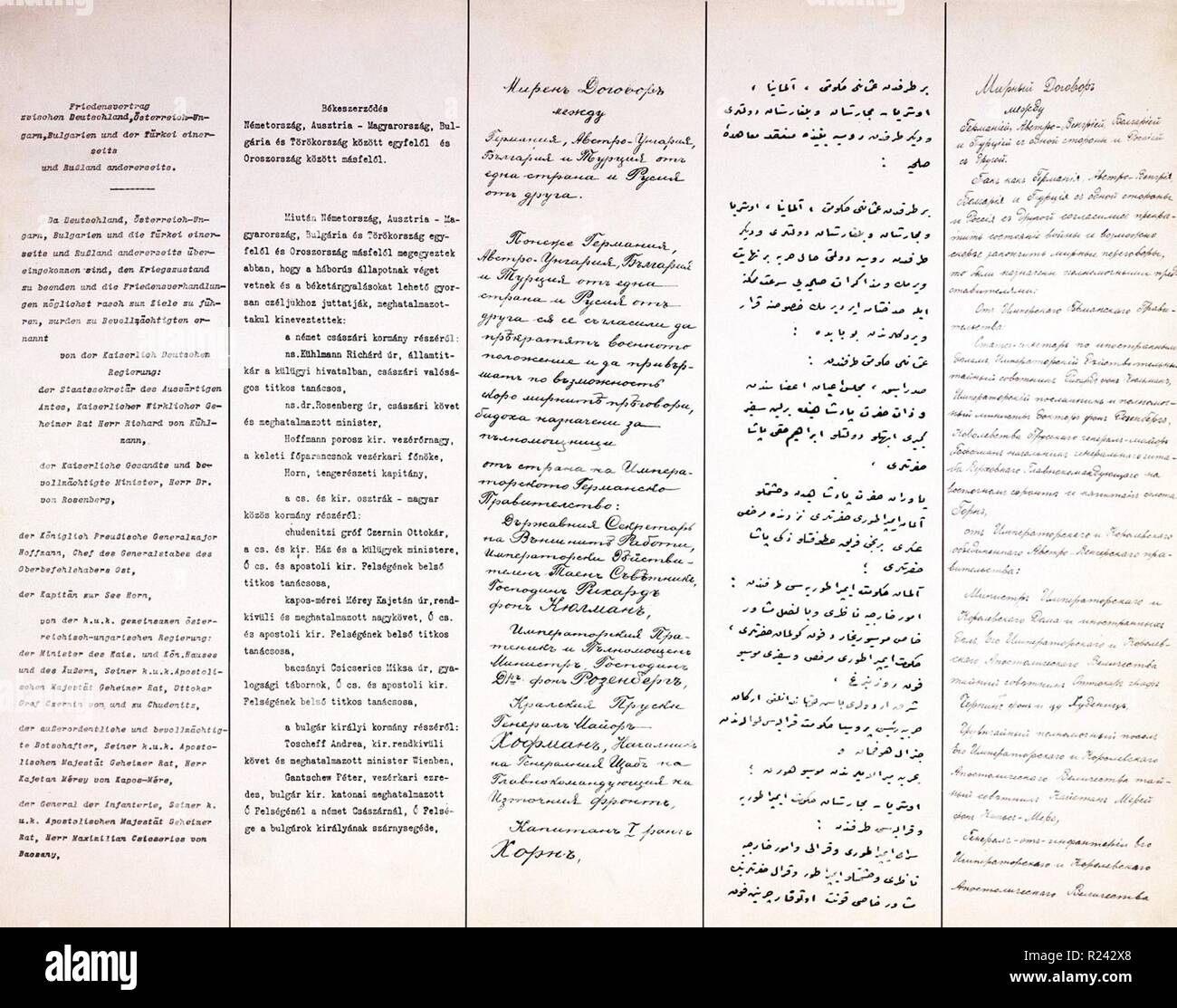 Brest-Litovsk Peace Treaty between Soviet Russia and Germany, Austria-Hungary, Bulgaria and Turkey, March 1918 - Stock Image