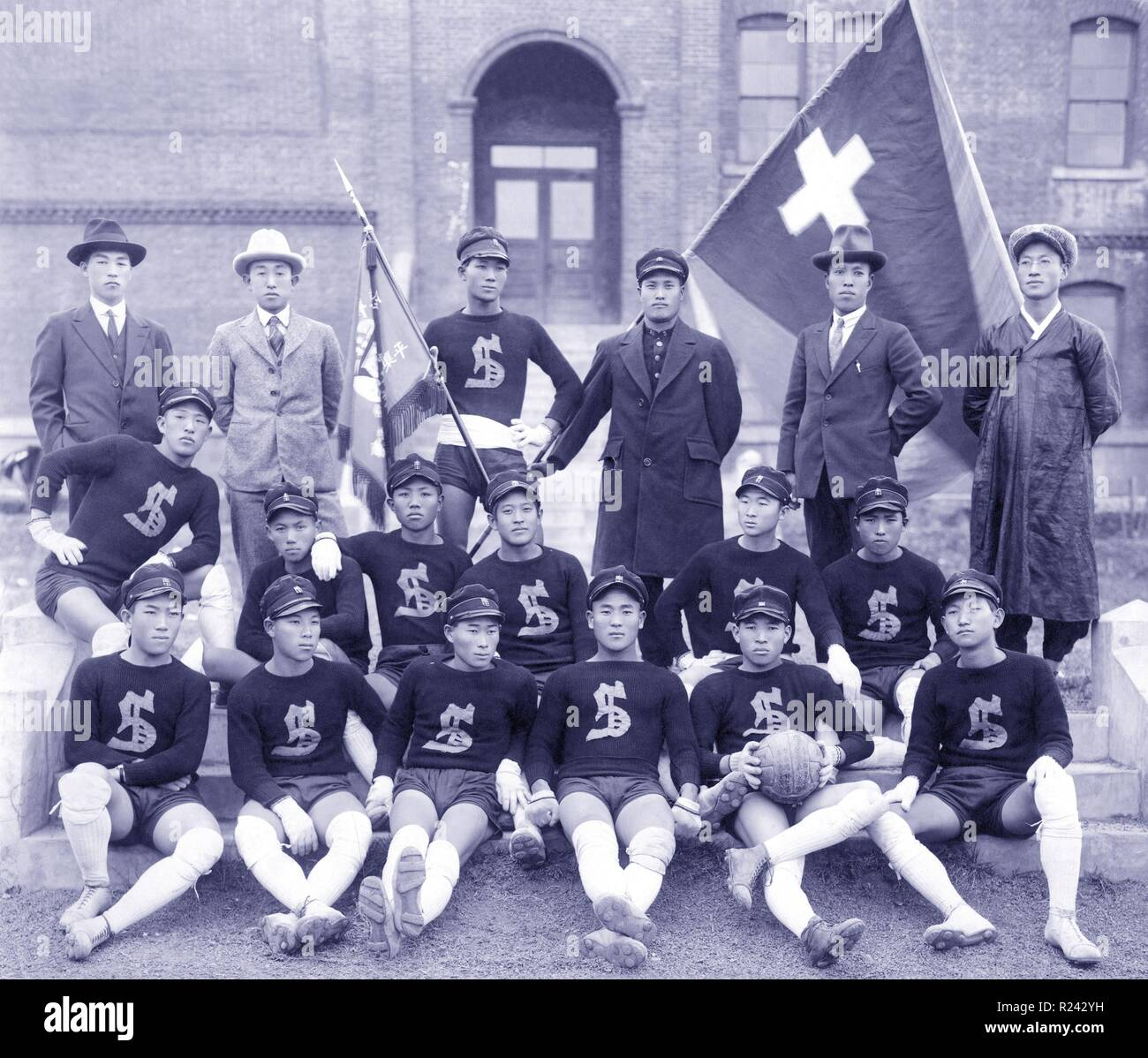 Soongsil Christian AcademyaEos Champion Football Team. Pyongyang, Korea 1925 - Stock Image