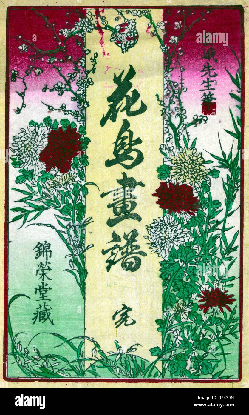 Botanical book illustration (or possibly at one time an envelope) with text and flowers. Japanese woodcut between 1880 and 1910 - Stock Image