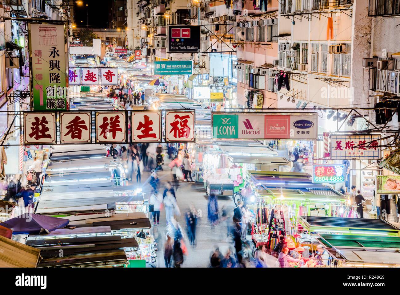 Fa Yuen Street Market, Kowloon, Hong Kong, China, Asia - Stock Image