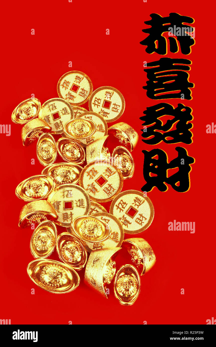 chinese gold coins and ingots on red background with new year greetings prosperous new year