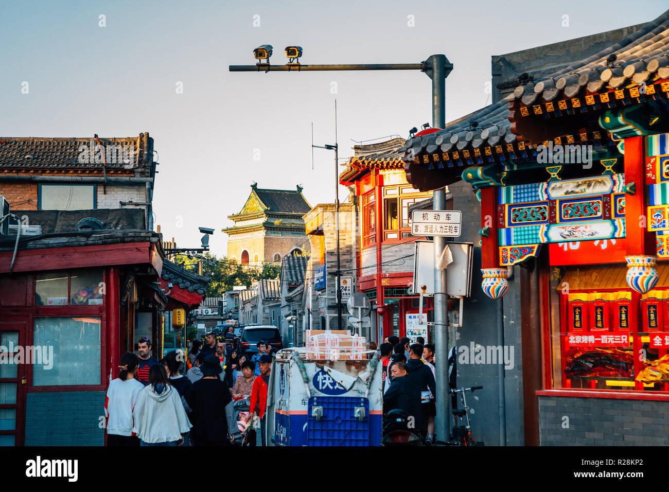 Beijing, China - September 21, 2018 : Yandai Byway, Chinese old street Hutong at Shichahai - Stock Image