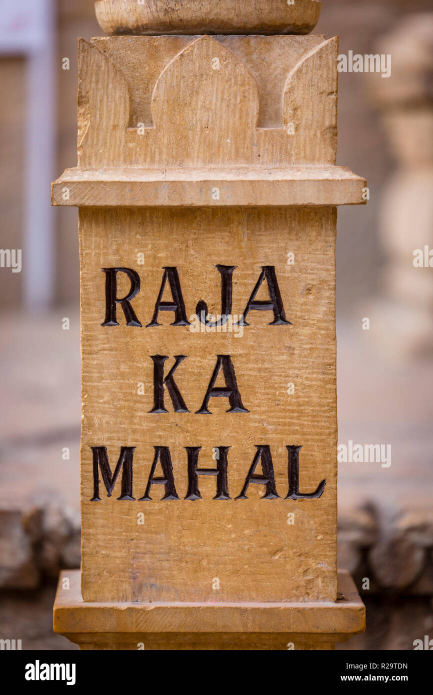 Stone signage inside the fort of Jaisalmer in the desert state of Rajasthan in Western India Stock Photo
