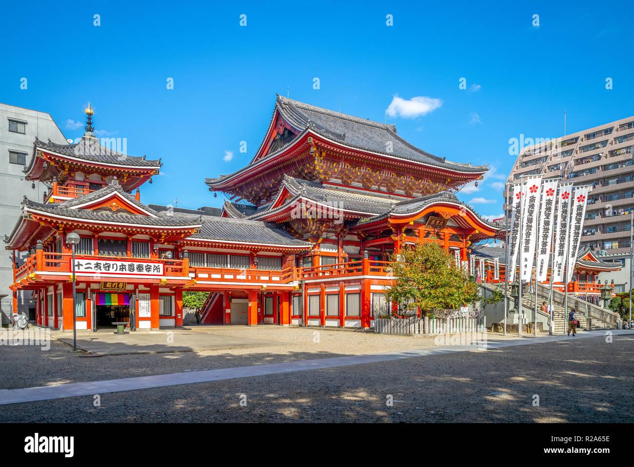 Japan Osu Nagoya Stock Photos & Japan Osu Nagoya Stock Images - Alamy