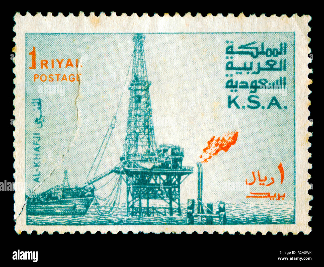 Postage stamp from Saudi Arabia in the Al Khafji Oil Rig series issued in 1983 - Stock Image