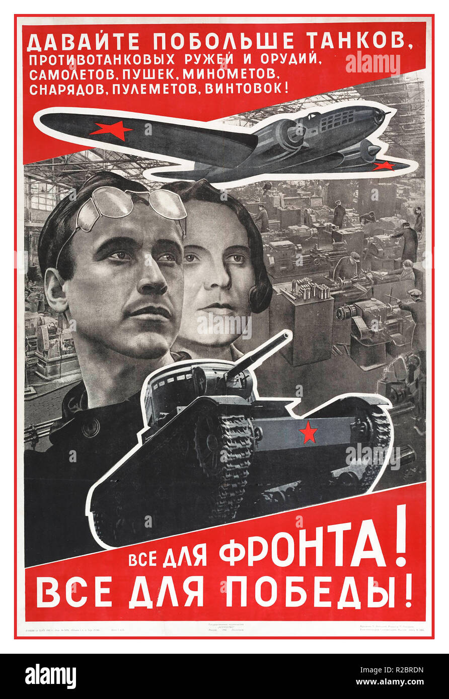 Vintage 1940's Russia Soviet Union USSR propaganda war poster.. 'Everything for the Front -Everything for Victory' 'Give us more tanks' Soviet WWII WW2  propaganda poster. War workers industry appeal for more fighting hardware poster by influential Soviet artist El Lissitzky.1942 Moscow Soviet Union USSR Russia - Stock Image