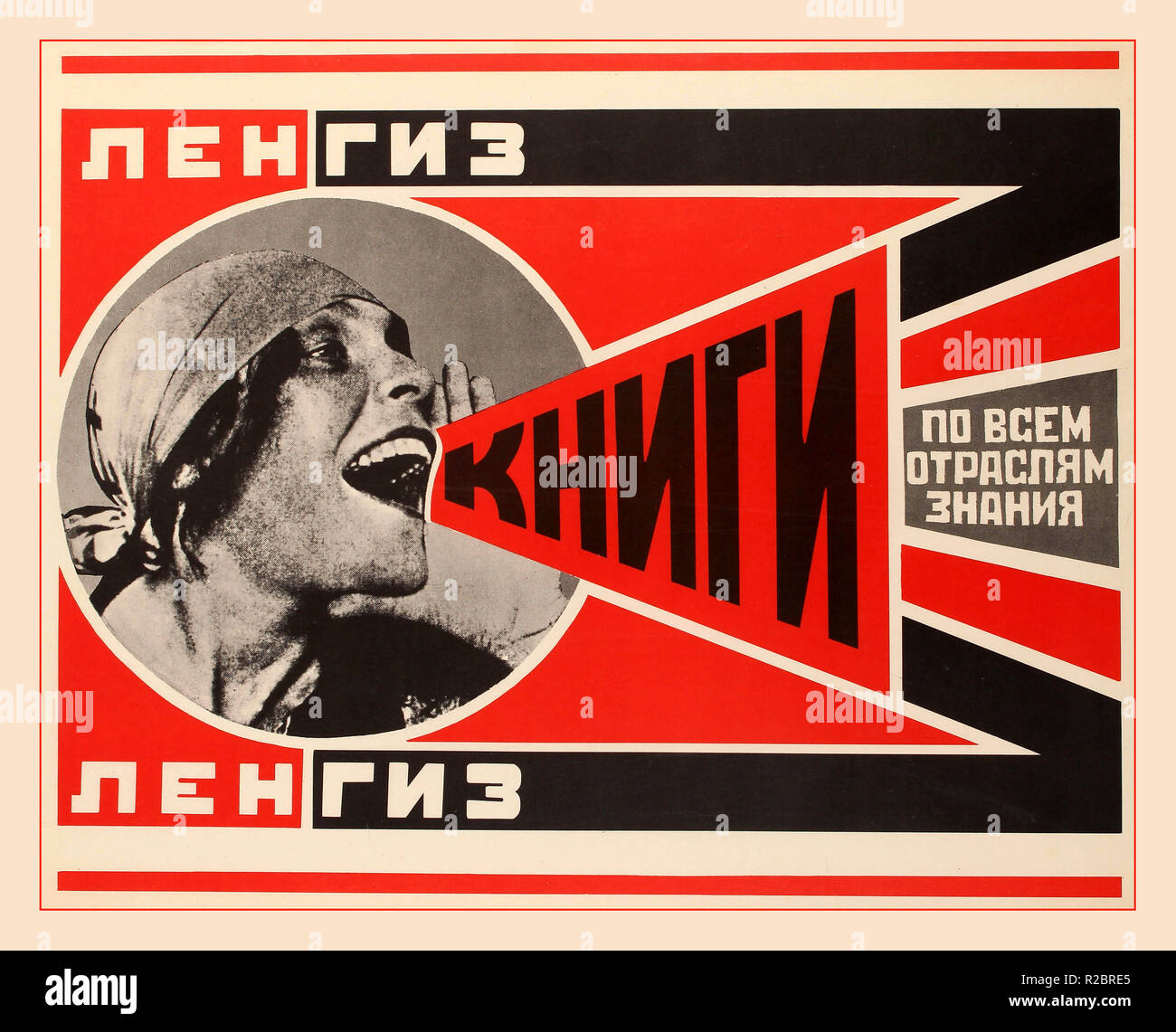 Vintage 1920's Soviet Poster 'Books! In a field of knowledge'  press propaganda poster for Soviet publisher LENGIZ, designed by A.M. Rodchenko featuring a portrait of Lilya Brik. Soviet propaganda to get people to read books to improve literarcy - Stock Image