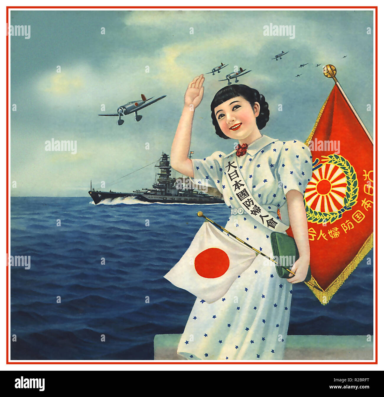 WW2  1940's Japanese Propaganda Poster from the Greater Japan National Defense Women's Association showing young pin-up girl waving to Kamikaze pilots flying on a deadly one way mission for their country. Kamikaze, officially Tokubetsu Kōgekitai, were a part of the Japanese Special Attack Units of military aviators who initiated bombing suicide attacks for the Empire of Japan against Allied naval vessels in the Pacific Theatre of War - Stock Image