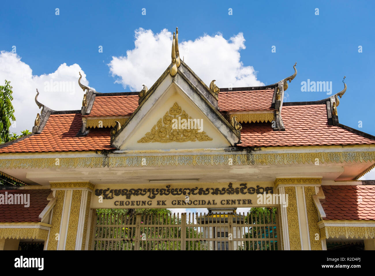 Entrance to The Killing Fields Genocidal Centre memorial site where mass graves of Khmer Rouge victims were found. Choeung Ek, Phnom Penh, Cambodia - Stock Image