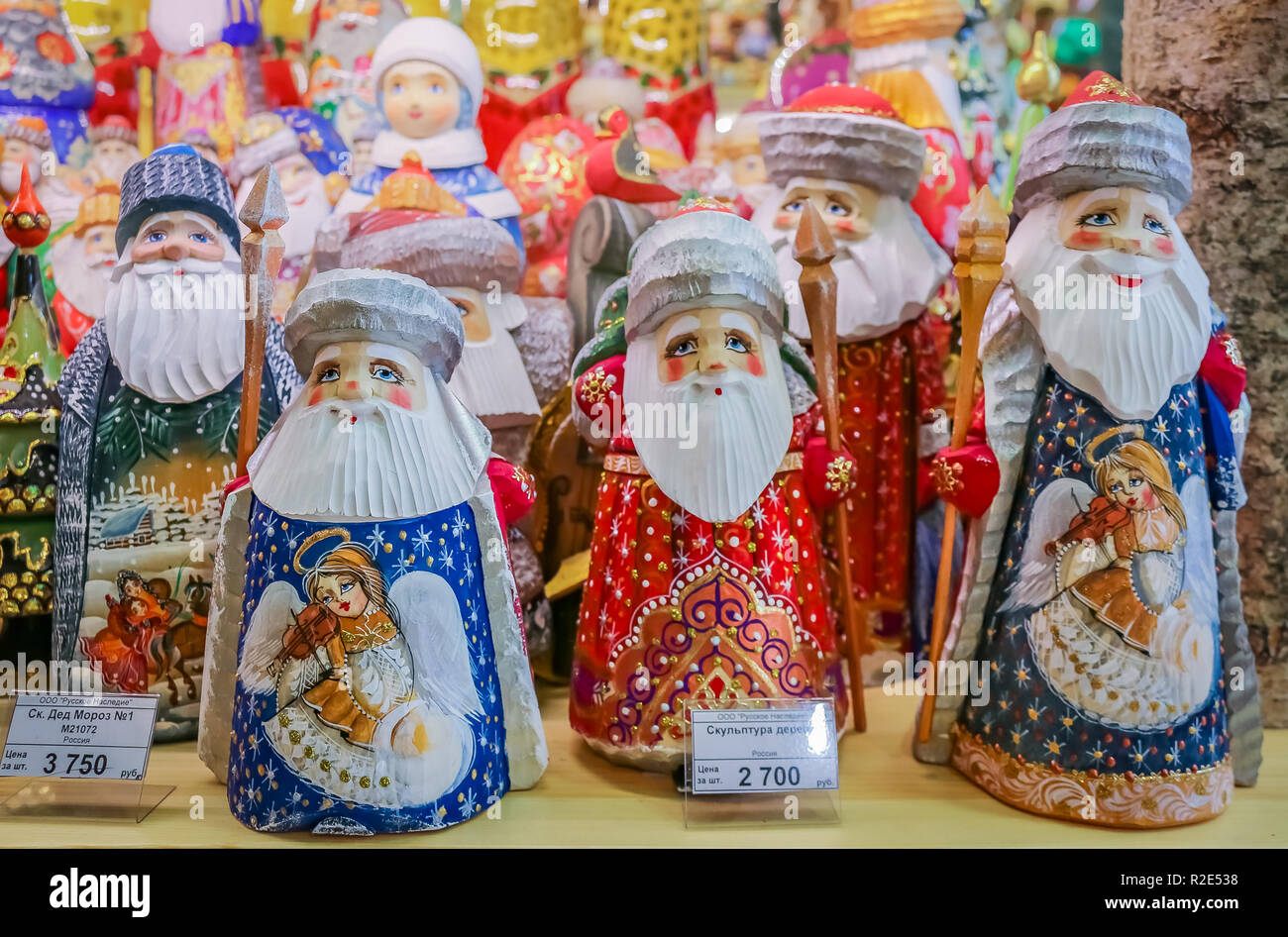 Russia Christmas Ornaments.Colorful Christmas Ornaments Of Russian Santa Claus Or Ded