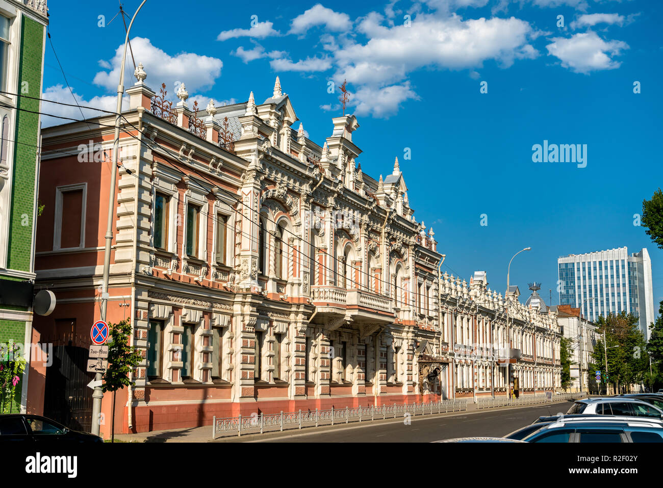 Traditional Buildings In The City Centre Of Krasnodar Russia Stock Photo Alamy