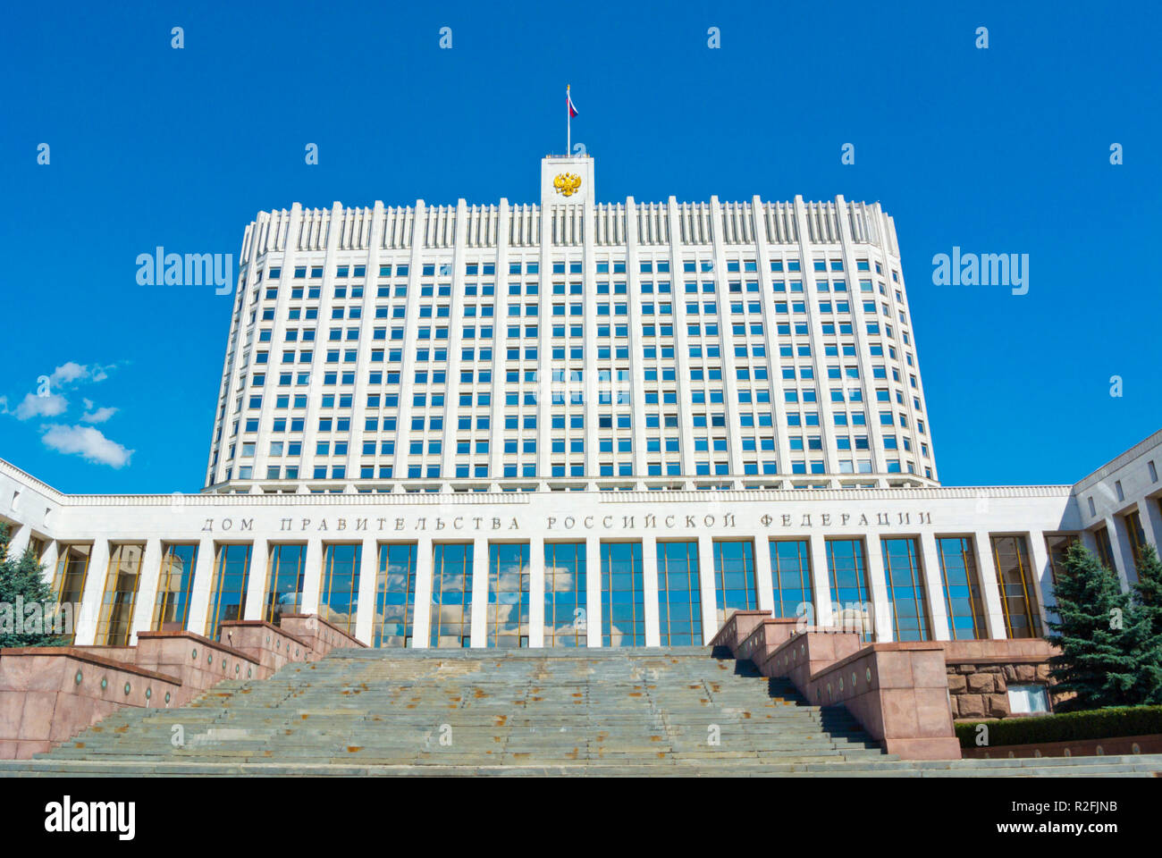 The Government House of the Russian Federation, office of Government of Russia and Prime Minister, Moscow, Russia - Stock Image