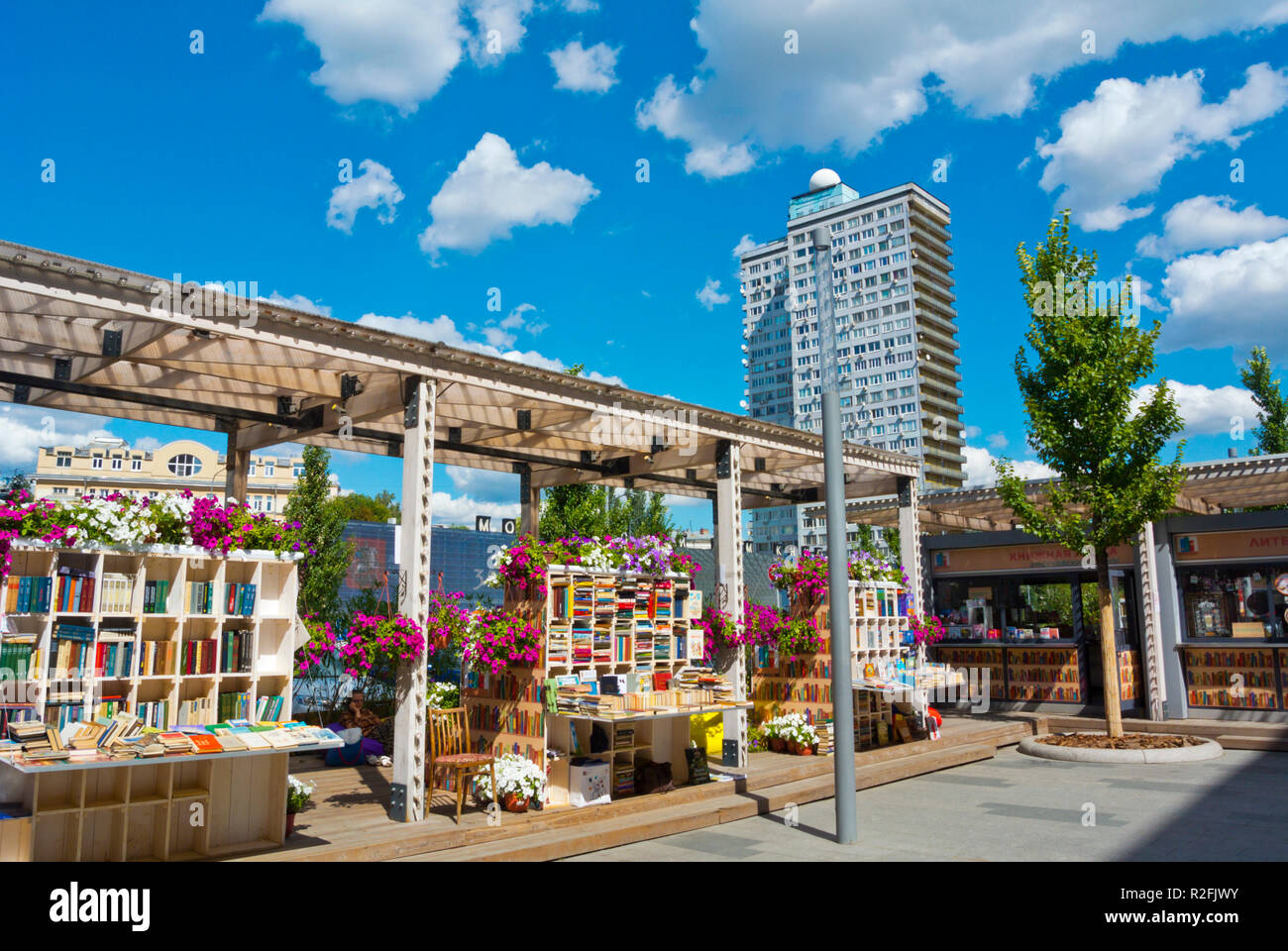 Book stalls, for Bukinist Book Festival, Novy Arbat, Moscow, Russia - Stock Image